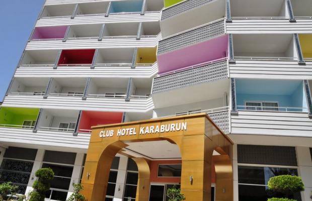 фотографии Club & Hotel Karaburun (ex. Ganita Holiday Club) изображение №28
