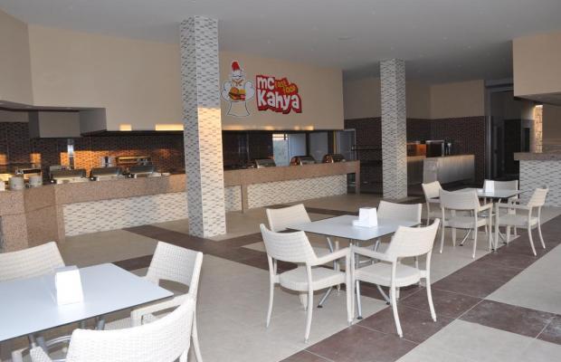 фотографии Kahya Resort Aqua & Spa изображение №24