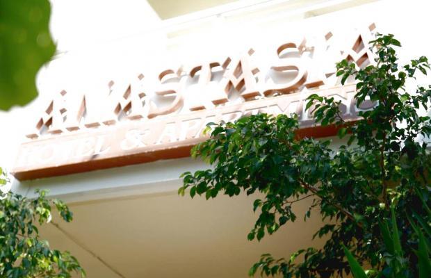 фотографии отеля Anastasia изображение №19