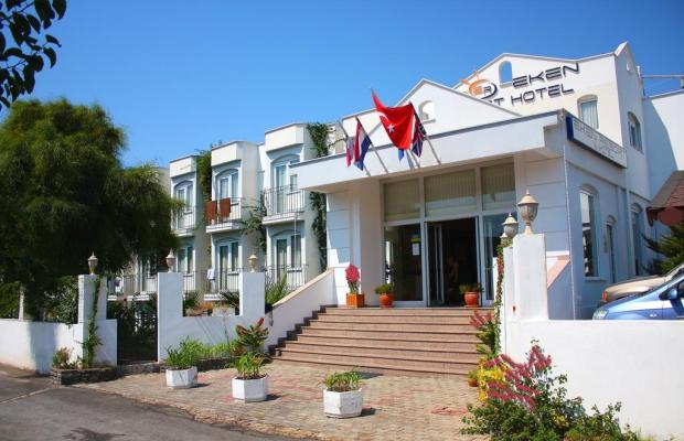 фото Eken Resort изображение №14