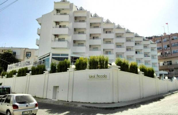 фотографии отеля Ideal Piccolo Hotel изображение №11