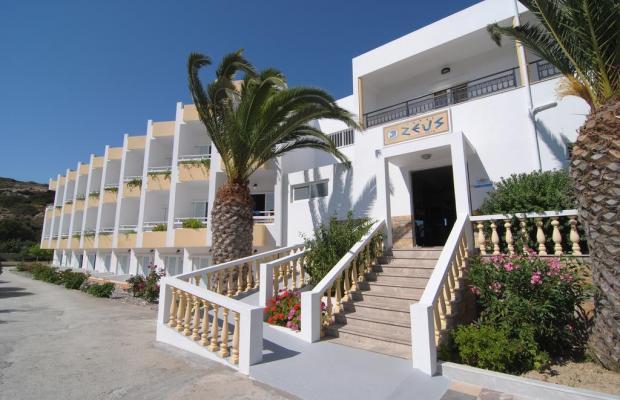 фото отеля Zeus изображение №21