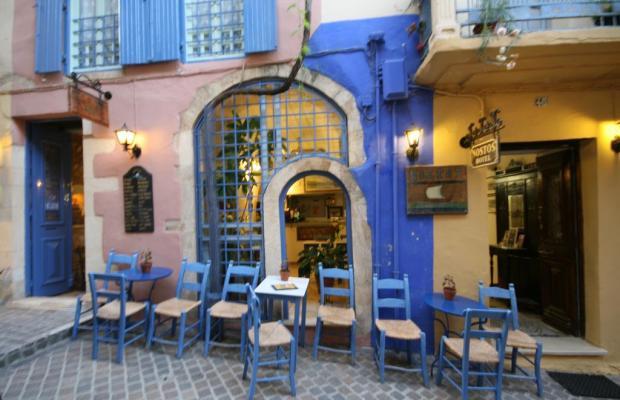 фото отеля Nostos изображение №1
