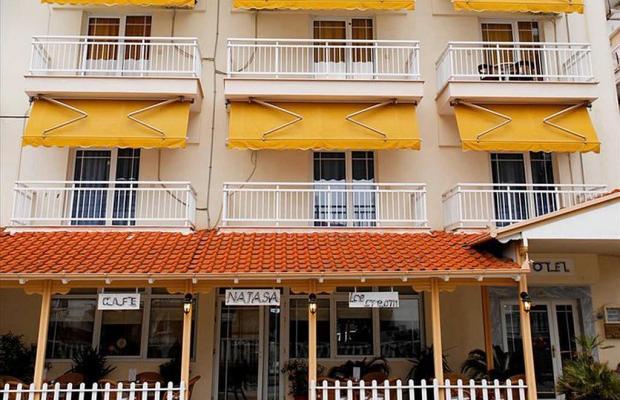 фото Hotel Grand Blue изображение №2