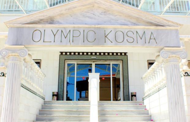 фото Olympic Kosma изображение №14