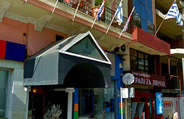 фото отеля Orfeas Clasiko изображение №1