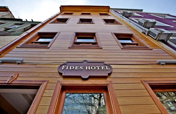 фото отеля Fides Hotel Old City изображение №1