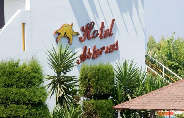 фото отеля Asterias изображение №21