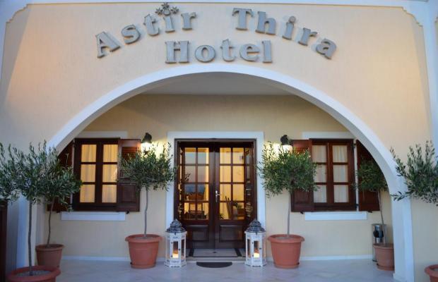 фото отеля Astir Thira изображение №25