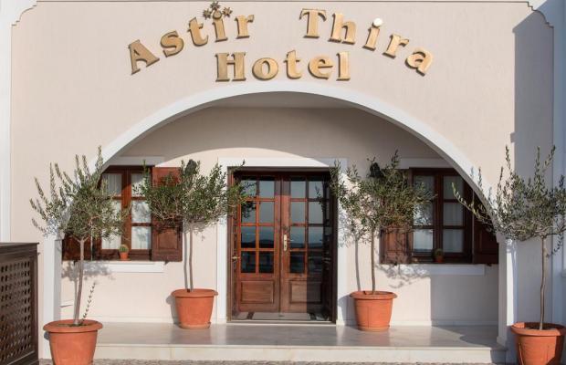 фотографии отеля Astir Thira изображение №19