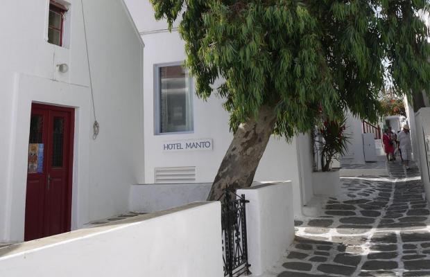фото отеля Manto изображение №1
