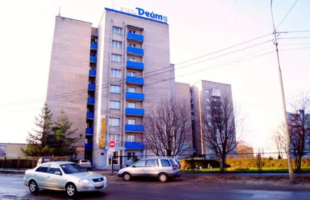 фото отеля Дейма (Deima) изображение №1