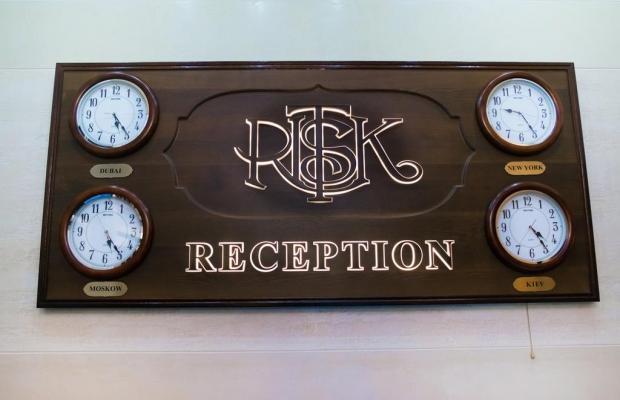 фото отеля Ritsk изображение №17