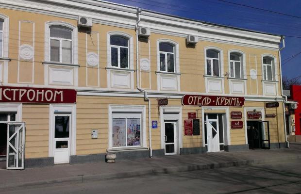 фотографии отеля Гостиница «Крым» изображение №23