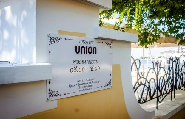 фото Union изображение №14