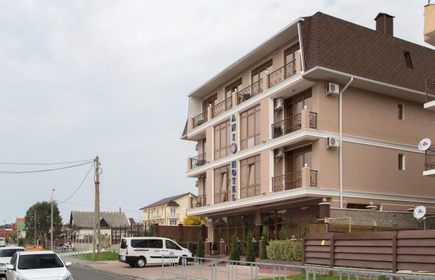 фото отеля Ани (Ani) изображение №17