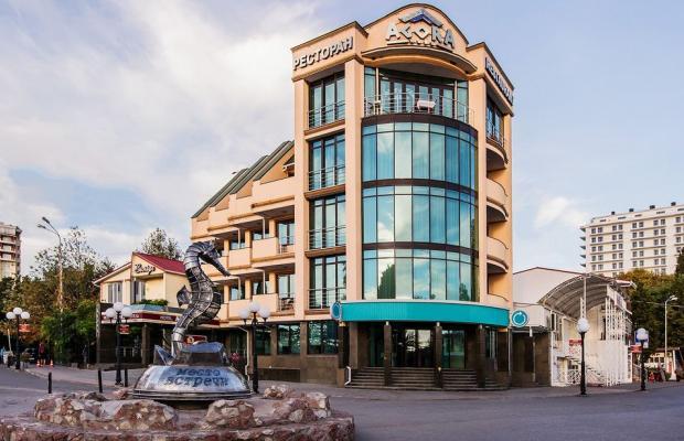 фото отеля Агора (Agora) изображение №1