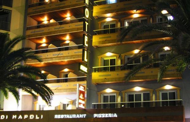 фотографии отеля Athene изображение №7