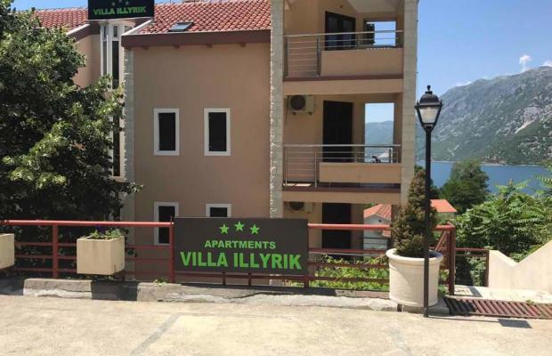 фото Villa Illyrik изображение №2