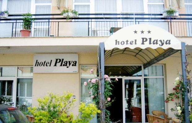 фото отеля Playa изображение №1