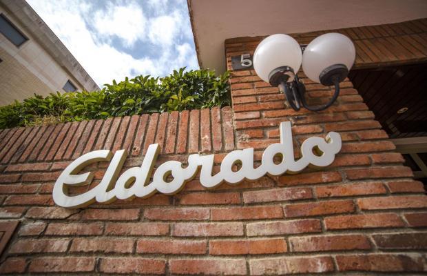 фотографии отеля Apartamentos Eldorado изображение №3