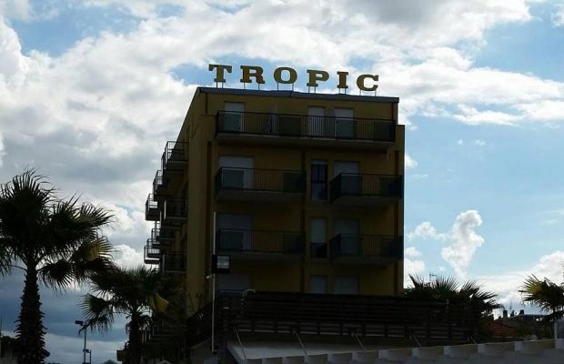 фото Tropic изображение №10
