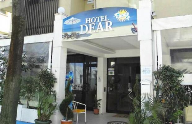 фото отеля Dear изображение №1