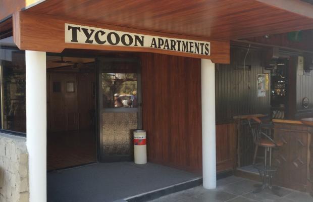 фото Tycoon Hotel изображение №10