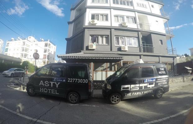 фотографии отеля Asty Hotel изображение №7