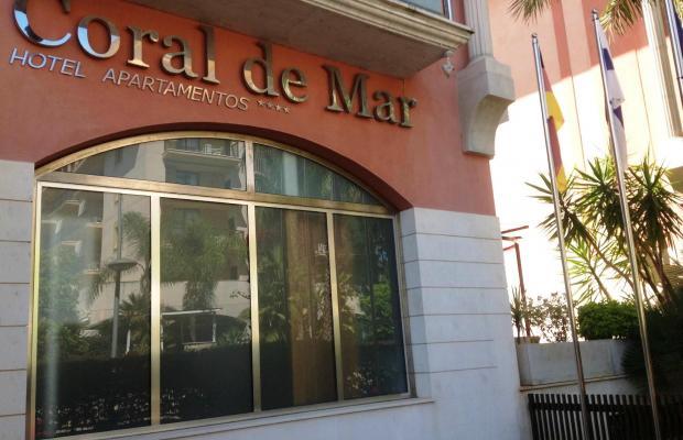 фотографии отеля Allsun Hotel Estrella & Coral de Mar Resort (ex. Estrella Coral de Mar Resort Wellness & Spa) изображение №15