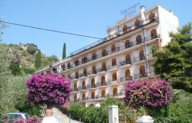 фотографии отеля Ipanema Hotel изображение №7