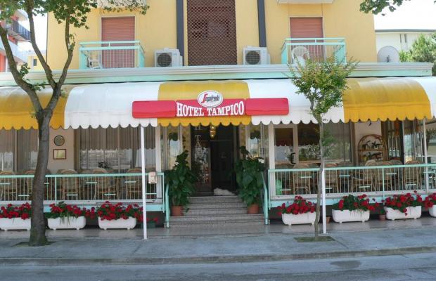 фото отеля Tampico изображение №1