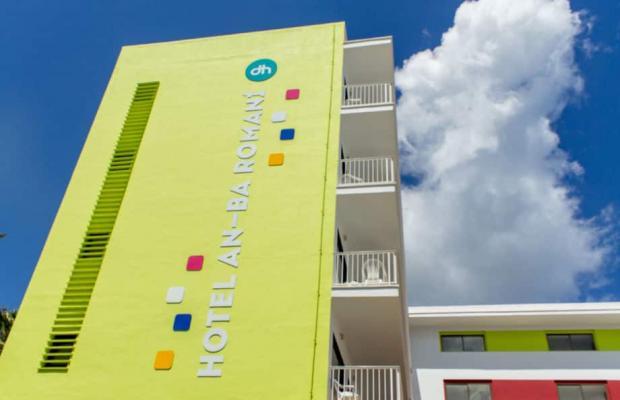 фотографии D-H SmartLine Anba Romani Hotel изображение №44