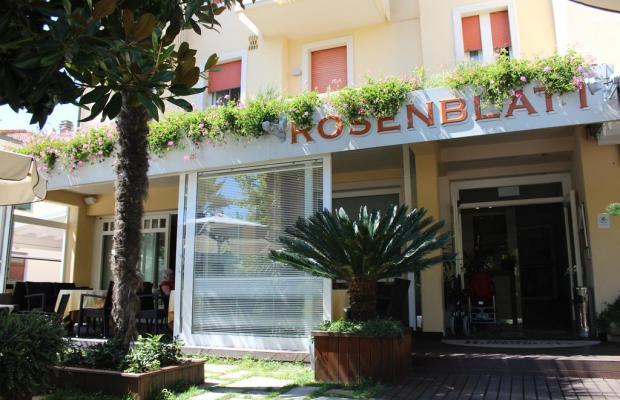 фотографии отеля Hotel Rosenblatt изображение №31