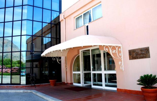 фото отеля Florio Park изображение №5