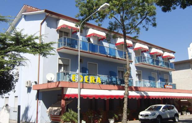 фотографии Edera  (ex. Edera & Mini Edera) изображение №16