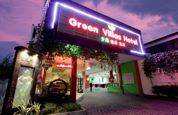 фото Green Villas Hotel & Spa изображение №22