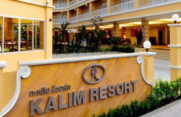 фотографии Kalim Resort изображение №20
