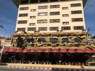 Tiger Complex & Hotel, 3*
