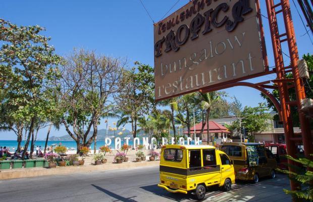 фотографии отеля Tropica Bungalow изображение №11