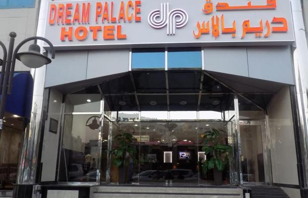 фото отеля Dream Palace изображение №1
