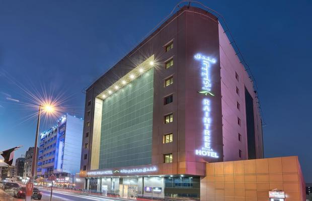 фотографии отеля Raintree Hotel Rolla изображение №11