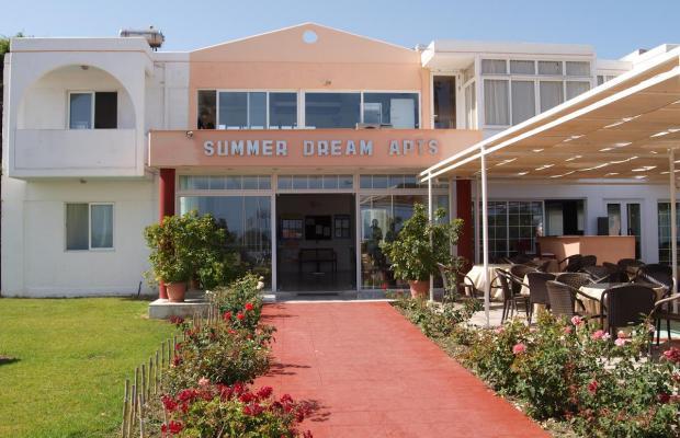 фотографии отеля Summer Dream Hotel изображение №23