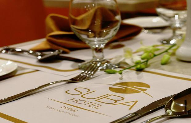 фотографии отеля Suba изображение №3