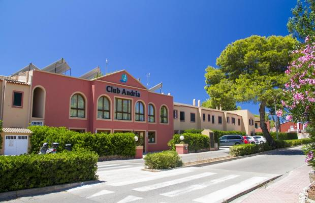 фото отеля Club Andria изображение №13