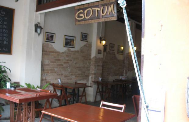 фотографии Gotum Hostel изображение №8