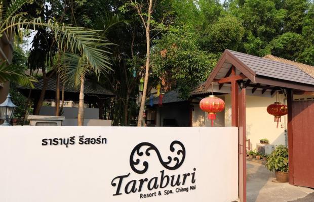 фотографии отеля Taraburi Resort & Spa изображение №7