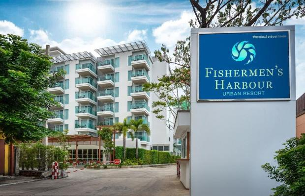 фотографии отеля Fishermen`s Harbour Urban Resort изображение №11