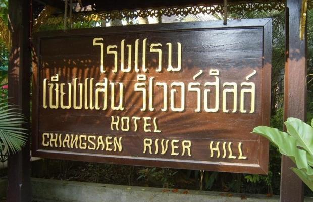 фото Chiang Saen River Hill Hotel изображение №6