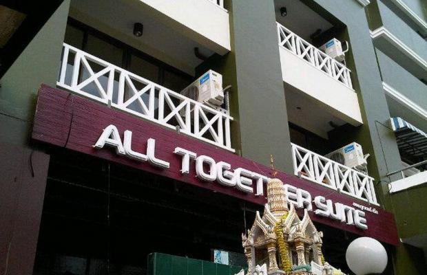 фото отеля All Together Suite изображение №17